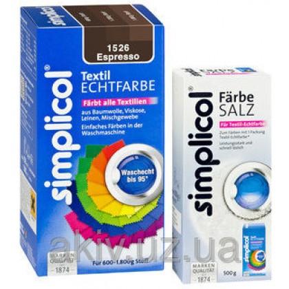Краска Simplicol для смены цвета 250мл+400г закрепитель эспрессо