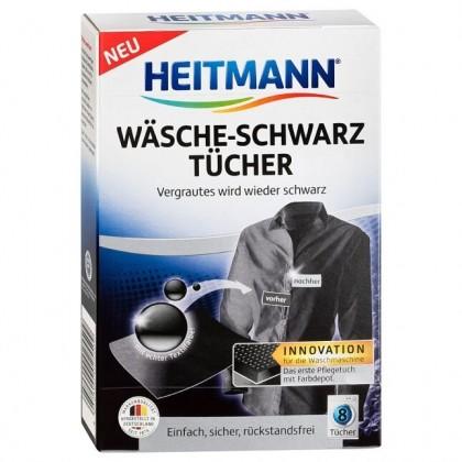 Салфетки для стирки и восстановления цвета черного текстиля Heitmann 8шт