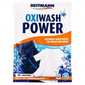 Пятновыводитель кислородный для сияющего чисто белого и цветного белья Heitmann 50г