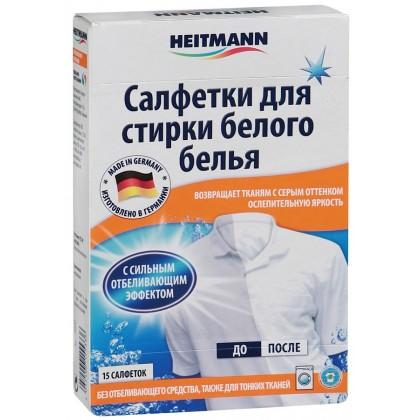 Салфетки для стирки белого белья Heitmann 15+2шт